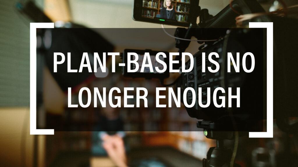 No longer enough